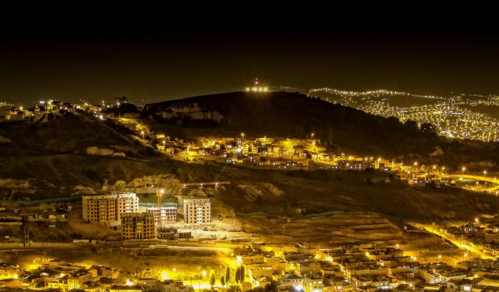 Foto hacia el barrio Providencia Alta, cuya falda actualmente ya esta urbanizada.